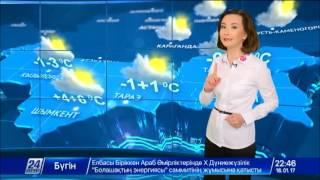Прогноз погоды на 17 января