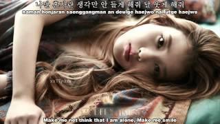 IU (feat. Yang Hee Eun) - Daydream [English Sub + Romanization + Hangul]
