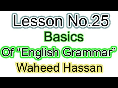 Past Perfect tense in urdu Learn English Grammar in urdu hindi