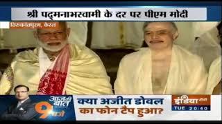 PM Narendra Modi Offers Prayers At Kerala