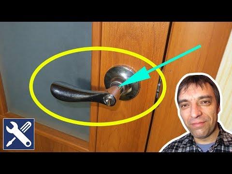 ✅ ЧТО БЫ НЕ СКРИПЕЛ ЗАМОК межкомнатной двери / Мелкий ремонт