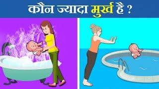 5 Jasoosi aur Majedar Hindi Paheliyan | Kaun Jyada Murkh Hai | Queddle