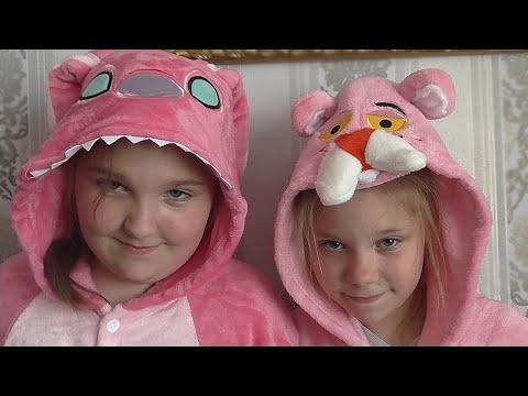 Пижамы Кигуруми с AliExpress Стич и Розовая Пантера / Детские Пижамы из Китая