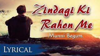 Zindagi Ki Rahon Mein Original Song by Munni   - YouTube