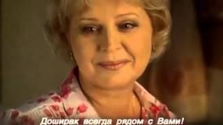Начало эфира + реклама (Домашний, 26.06.2009)