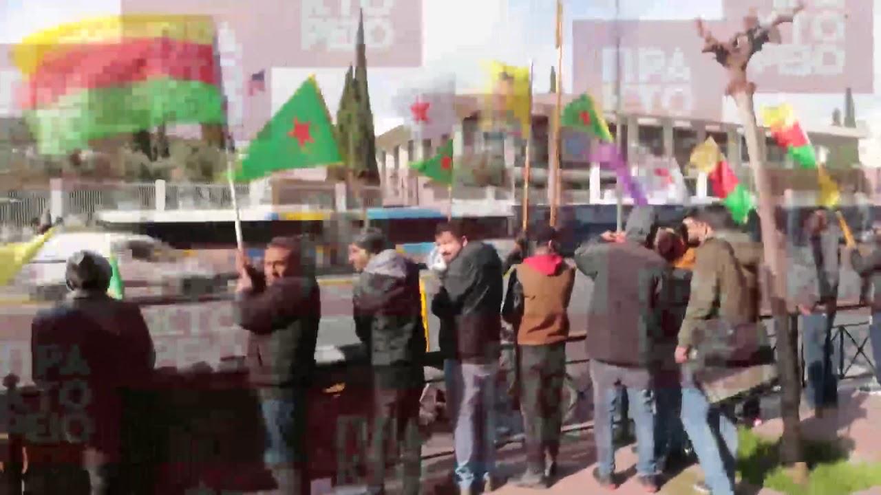 Συγκέντρωση διαμαρτυρίας Κούρδων στην Αμερικάνικη Πρεσβεία