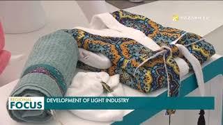 Новые инновации в легкой промышленности Казахстана