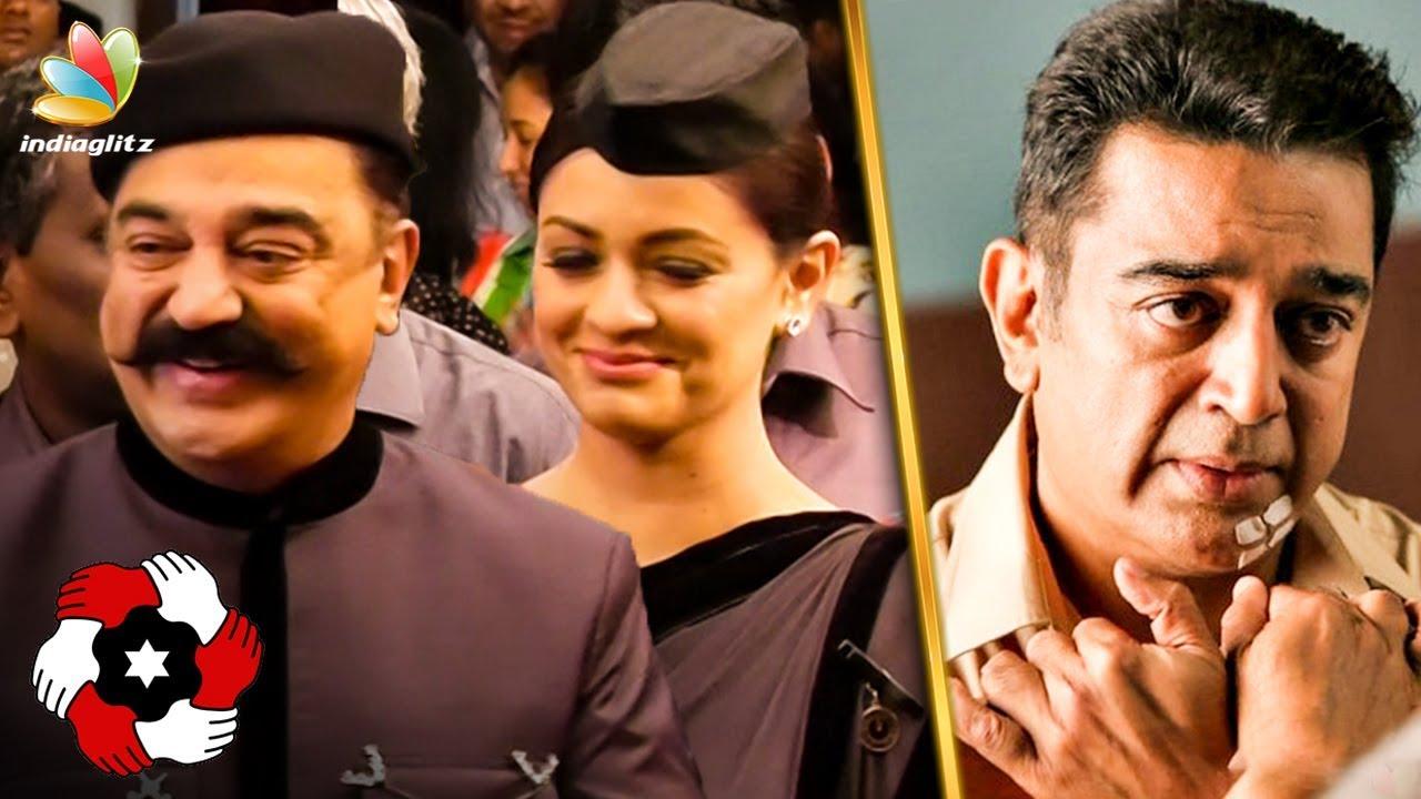 I Started Working on Vishwaroopam 3 : Kamal Hassan Speech | Pooja Kumar | Press Meet