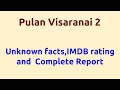Pulan Visaranai 2 |2015 movie |IMDB Rating |Review | Complete report | Story | Cast