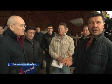 Рустэм Хамитов с рабочей поездкой посетил Нуримановский район республики