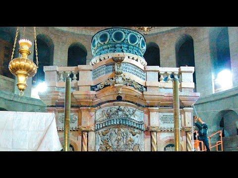 Η τελετή παράδοσης του Ιερού Κουβουκλίου στα Ιεροσόλυμα