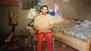 تحميل و مشاهدة فرج من الزقازيق يحتاج الى المساعدة بعد الأصابة بالشلل فى قطر MP3