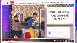 КВН ДАЛС - Друзья снимают ролик для Youtube #2
