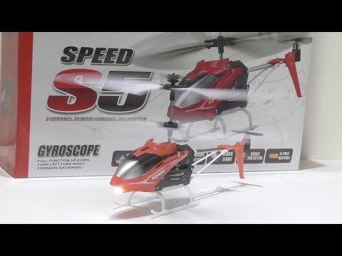 Вертолёт на ИК управлении Syma S5