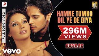 Hamne Tumko Dil Ye De Diya Full Video - Gunaah|Dino