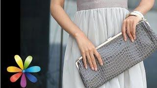 Смотреть онлайн Как сделать своими руками модный клатч