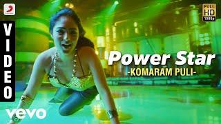 Komaram Puli - Power Star Video | A.R. Rahman | Pawan Kalyan