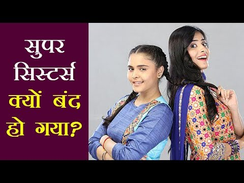 Why Super Sisters went Off-air on Sab tv?