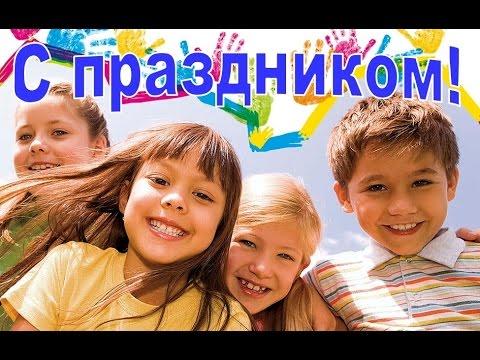 Поздравление с днём воспитателя и дошкольного работника
