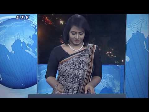 09 PM news || রাত ৯টার সংবাদ || 20 February 2020 || ETV News