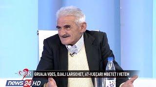 """""""Nusja S'më Shërben, Djali Më Rrahu"""", I Moshuari: Më çoni Në Azil"""