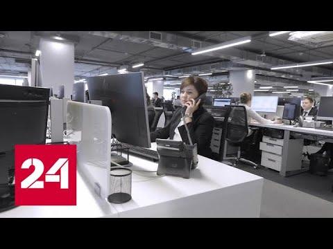 ФНПР предлагает перевести россиян на 4-дневную рабочую неделю - Россия 24