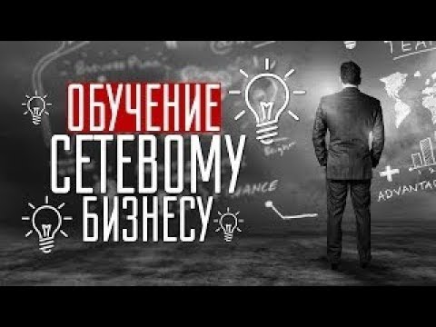 DreamTowards — Мега система обучения в интернете 💵