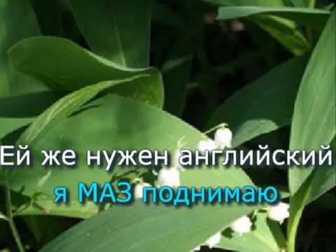 Михаил Шуфутинский | От звонка до звонка