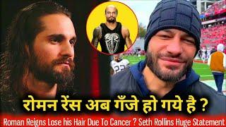 Roman गँजे हो चुके है - Seth Rollins का बड़ा ब्यान ! WWE Raw 26 Nov 2018 Highlights