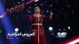 #MBCTheVoice - مرحلة العروض المباشرة - شيماء عبد العزيز تقدّم أغنية 'شدي ولدك عليا'