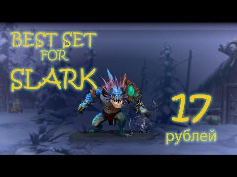 Slark Set - Sea Rake's Bridle, Golden Hydrakan Latch, Shark