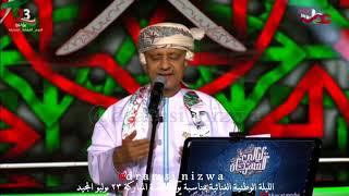 تحميل اغاني نحمد المولى غناء الفنان سالم محاد #مهرجان_صلالة_السياحي 2018 MP3