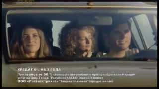 Новый Renault SANDERO Stepway твой автомобиль, твоя свобода