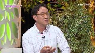 [Find Math] 도시를 치유하는 의사 '도시계획기술사' / YTN 사이언스