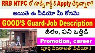 Goods Guard Job Profile, Salary, promotion & posting details for all NTPC  By TSPSC by SRINIVASMech