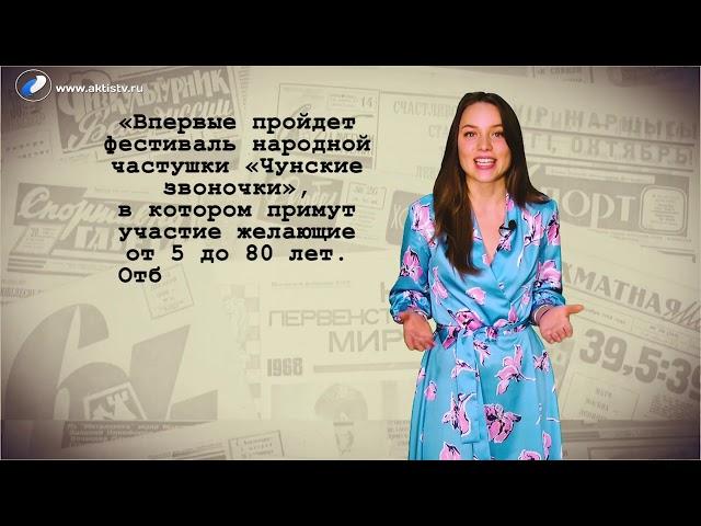 Ну и денёк 7 ноября 2019