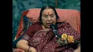 Guru Puja 2004 thumbnail