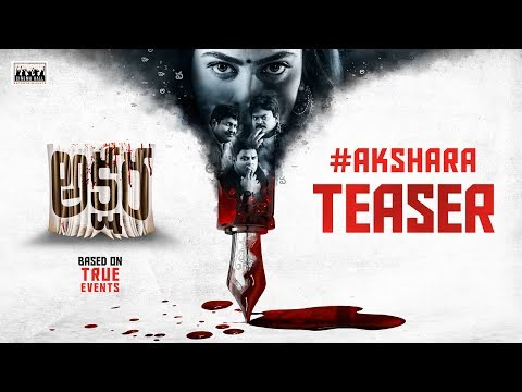 Akshara teaser