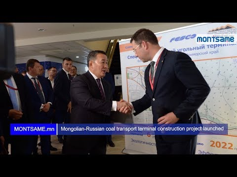 Mongolian-Russian coal transport terminal construction project launched