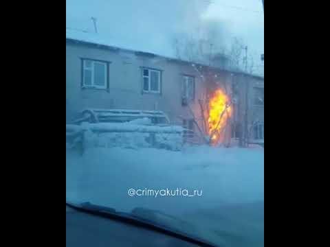 Видеофакт: В Якутии на пожаре погиб человек