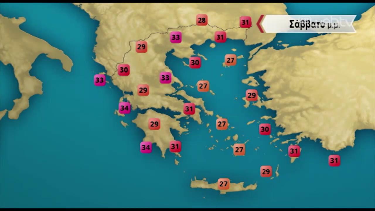 ΔΕΛΤΙΟ ΚΑΙΡΟΥ | 30/08/2019 | ΕΡΤ