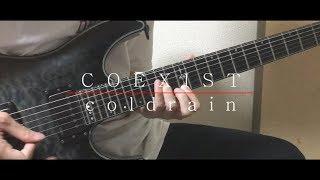 COEXIST(Y.K.C & sugi part) / coldrain (guitar cover)
