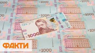 Нацбанк почав друк банкнот номіналом 1000 гривень. Відео