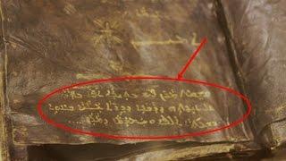 Bible retrouvée en Turquie : Un Evangile de Barnabé ?