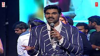 Sai Srinivas Bellamkonda Speech @ Sita Movie Pre Release Event | Teja | Kajal Aggarwal