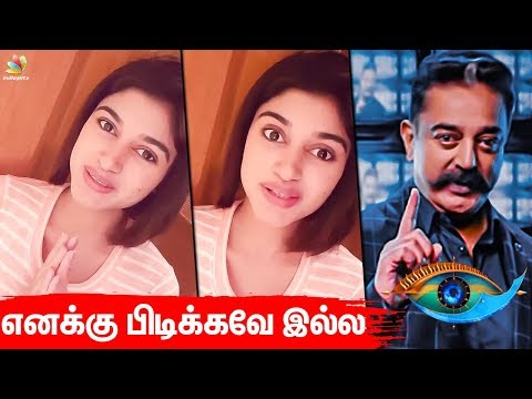 Oviya About Bigg Boss 3 Promo | Kamal Hassan, Tamil Contestants 2019 | Kalavani 2 Movie
