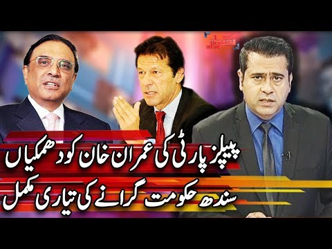 Takrar With Imran Khan | 31 December 2018 | Express News