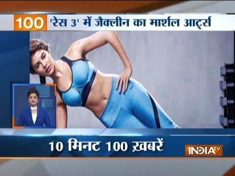 News 100 | 12th March, 2018