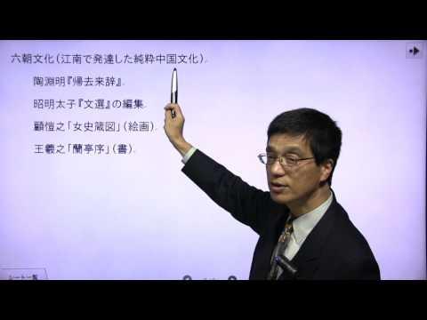 提箸の世界史(魏晋南北朝時代)