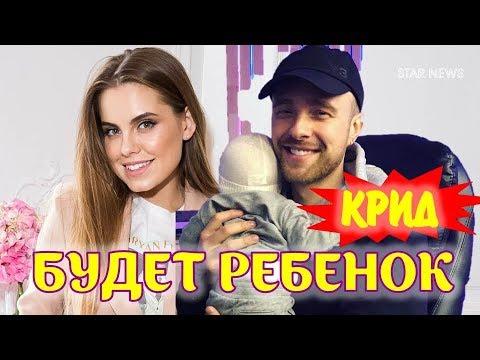 У Егора Крида родится дочка, рассказал певец!